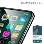 iPhoneXSMaxガラスフィルムiPhoneXRブラック9Hプチ割れしない3DソフトエッジiPhoneXSiPhoneXiPhoneXRラウンドエッジ加工全面カバーフルー保護正規品液晶画面ガラスフィルム旭ガラス超薄型gorアイフォンXSMax気泡が入りにくい送料無料
