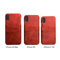 アイフォンケースワイヤレス充電対応アイフォンケースiPhoneXRiPhoneXSMaxiPhoneXsiPhoneXiPhoneXR背面型保護ケースカード収納背面保護カバーカッコイイ定番の背面型保護ケース背面ケース全5色送料無料