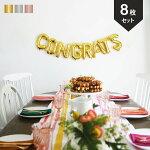 成人式や卒業合格祝いCONGRATSガーランドメッセージバルーンアルファベットバルーン入学風船飾りお祝い卒業パーティー結婚成人祝い装飾フォトプロップスウェルカムスペースガーランドフォトアイテムシンプルなデザイン送料無料