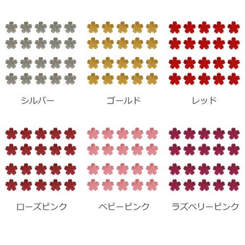 【ゆうパケット対応商品送料全国一律250円】グリッタースターシール選べる25色
