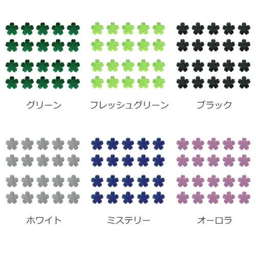 【送料無料】グリッターさくらシール(シールタイプ)選べる28色一袋同色20個入高輝度グリッターシールうちわシール(ラメシール/ラメシート)