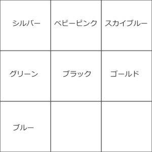 ホログラムシートマイクロスター選べる7色(シールタイプ)