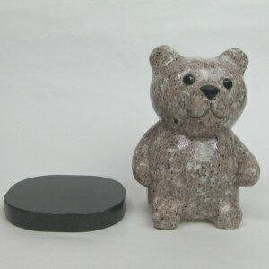 桜みかげ石クマさん(台座付き)《石のくま》