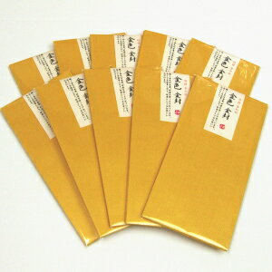 金色封筒黄金金封(金色封筒25枚セット)