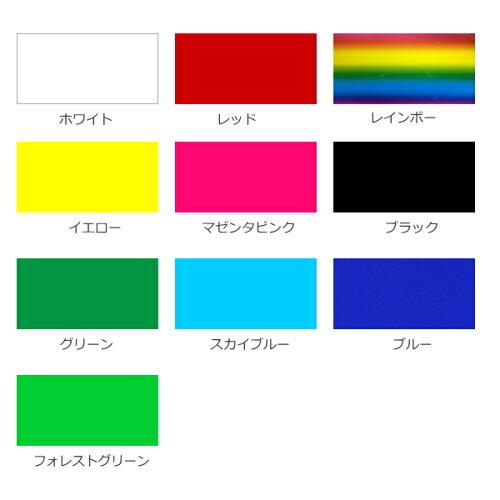 カッティング用カラーシート(シールタイプ)選べる10色30cm×60cm(大判サイズ)