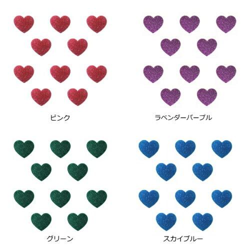 【送料無料】グリッターアイロンハートシール選べる13色グリッターアイロンシール一袋同色10個入