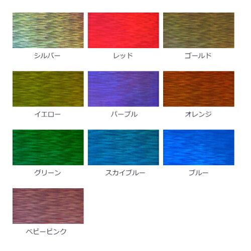 ホログラムシートシルクライン選べる9色(シールタイプ)