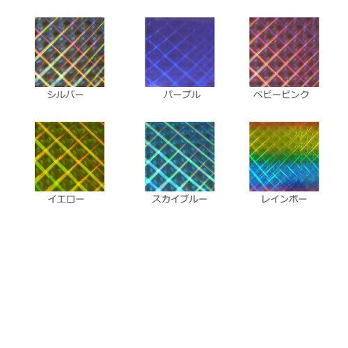 ホログラムシートハイパープレード選べる6色(シールタイプ)