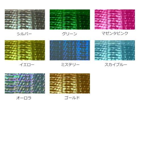 ホログラムシートアバロン30cm×60cm(大判サイズ)【ホログラムシール】