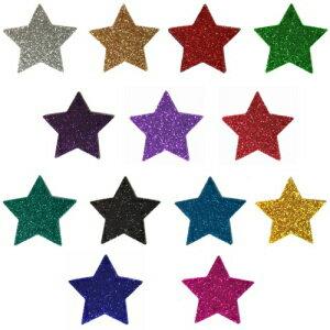 グリッターアイロンスター(星)シール選べる13色グリッターアイロンシール