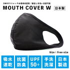 https://image.rakuten.co.jp/d-jewelry/cabinet/mouthcover/700_mouthcover_re03.jpg