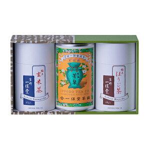 〈一保堂茶舗〉煎茶「芳泉」・極上ほうじ茶・極上玄米茶中缶詰合せOBG4A3[N]glm【RCP】_Y110428000501_0_0_0