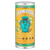 〈一保堂茶舖〉煎茶 芳泉 大缶箱 O 5A0【RCP】_Y110428000502_0_0_0