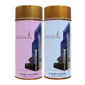 〈山形屋海苔店〉ハルカス缶2本入 【RCP】_Y140513200123_0_0_0