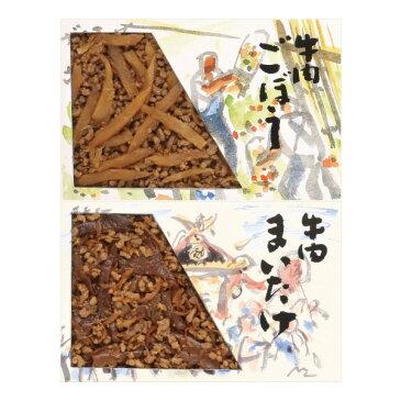 〈浅草今半〉あさくさの味-N-10[P]glm【RCP】_Y170911100103