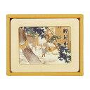 近鉄百貨店で買える「〈神宗〉鰹昆布 箱入り-1C[P]glm【RCP】_Y180925100004」の画像です。価格は1,080円になります。
