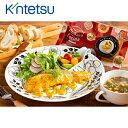 【期間限定!ポイント5倍】◆〈Osakana Cucina〉サーモンのグリル マスタード風味-[アI]glm【RCP】_C210430600008