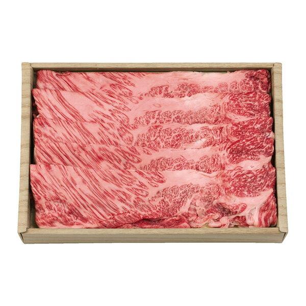 牛肉, 肩ロース -meatRCPY190625100012