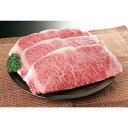 ◇〈国産黒毛和牛〉ロースステーキ用-CT-10[コ]meat【RCP】_Y190625100094