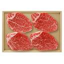 ◇〈国産黒毛和牛〉ヘレステーキ用-WKH-12[コ]meat【RCP】_Y190625100113