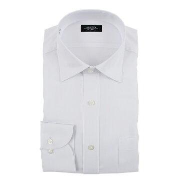 〈ブルーノ〉形態安定加工 長袖ワイシャツ(セミワイドカラー) 白無地-015100-422-42-82-[ヌ]mens【RCP】_Y171025000002008