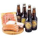 ◇ナギサビール 産地直送贅沢セット-[コF]【RCP】_K200301100038