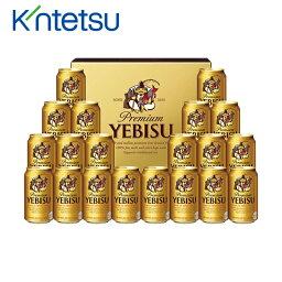 サッポロ ヱビスビール缶セット-YE5DT[F1]awgf【RCP】_K210901100035