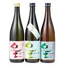 ◆紀州路〈平和酒造〉紀土 純米酒飲みくらべ-K-50[T]ksyj【RCP】_C200430600192