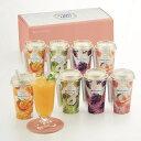 セゾン デュ フリュイ 飲むフルーツジュレ-SAJ-30M[E]kisei【RCP】_C210701600144
