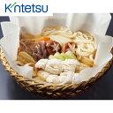 送料無料 カゴメ 甘熟トマト鍋スープ 750g×12袋入 ※北海道・沖縄は別途送料が必要。