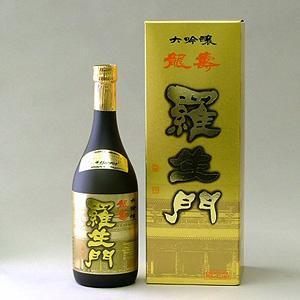 羅生門 [大吟醸酒]