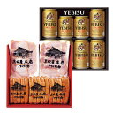 お歳暮 ギフト 送料込み ◇ビール・おつまみセットB+1コース-[コF]seibo【RCP】_K201010100408