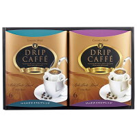 お歳暮 ギフト カントリーメイドドリップバッグコーヒー詰合せ-KDB10S[J]seibo【RCP】_K201010100421