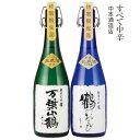 お歳暮 ギフト 山鶴 秘蔵酒詰合せ-NJ-100[F2]seibo【RCP】_K201010100637