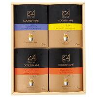 お歳暮 ギフト コクラン・エネ ドリップコーヒー詰合せ-CA20DC[J]seibo【RCP】_K201010100730