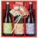 お歳暮 ギフト 山鶴 純米酒飲みくらべ-YD-50[F2]seibo【RCP】_K201010101178