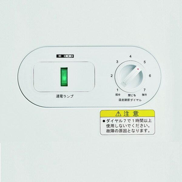 【新品・未使用】業務用 65L -20℃ 冷凍ストッカー 冷凍庫 上開き