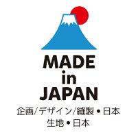 MadeinJapan