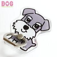 DOGスマホリング