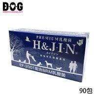H&JIN