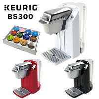 KEURIGキューリグカプセル式コーヒー&ティーメーカーBS300