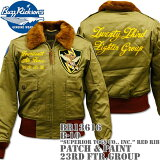 BUZZ RICKSON'S(バズリクソンズ)フライトジャケット B-10『SUPERIOR TOGS CO., INC.』RED RIB 23rd FTR.GROUP BR13616 OLIVE DRAB