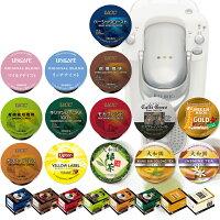 KEURIGK-CupキューリグKカップ【レギュラーコーヒー&ティー】コーヒーメーカー専用カプセル8箱セット[混載可能]
