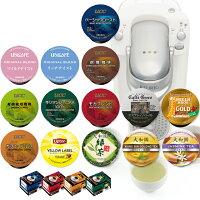 KEURIGK-CupキューリグKカップ【レギュラーコーヒー&ティー】コーヒーメーカー専用カートリッジ4箱セット
