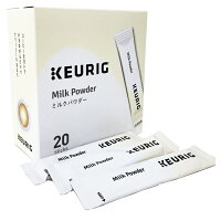 KEURIGキューリグミルクパウダー7g20本入(スティック)