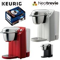 KEURIGキューリグコーヒーメーカーBS200Neotrevieネオトレビエ