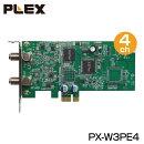 PLEXPCIExpress接続地上デジタル・BS・CS対応TVチューナーPX-W3PEVer2.0