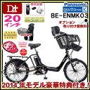 2014  パナソニック ギュット ミニ K BE-ENMK03