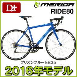 RIDE80
