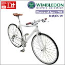 WIMBLEDON wimbledon topspin700 18段変速ロードバイク